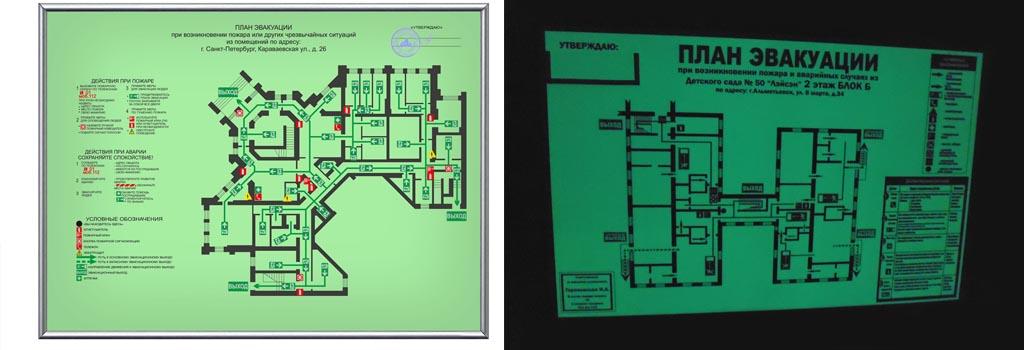 Разработка и изготовление планов эвакуации от PTM24